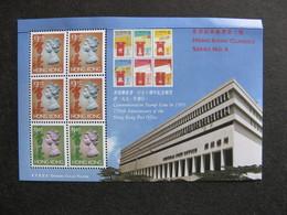 HONG-KONG : BF N° 45, Neuf XX. - 1997-... Région Administrative Chinoise