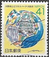 JAPAN (OSAKA PREFECTURE) 1992 Business Park - 41y Symbols Of Business FU - 1989-... Empereur Akihito (Ere Heisei)