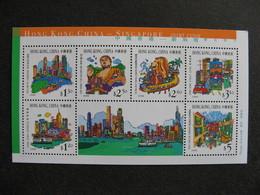 HONG-KONG : TB BF N° 62, Neuf XX. - Blocs-feuillets