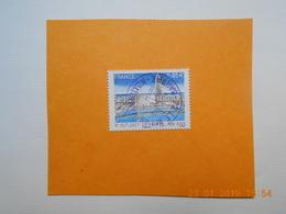 FRANCE 2017 YTN° 5166  500eme ANN. FONDATION LE HAVRE Timbre Neuf Oblitéré Cachet Rond - Used Stamps