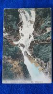 Shirakumo Waterfall Nikko Japan - Giappone