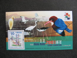 HONG-KONG : TB BF N° 70, Neuf XX. - 1997-... Région Administrative Chinoise