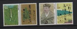 LOT 88 - JAPON   N° 1615/1618 ** -  POEMES - VUE DES CHUTES  KEGON - Childhood & Youth