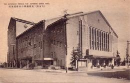 ALTE AK   TOKYO / Japan   - Shimbashi Embujo -  1930 Ca. - Tokyo