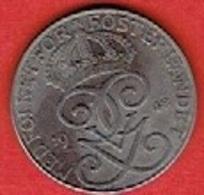 SWEDEN #  5 ØRE FROM 1948 - Suède