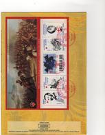 FRANCE    2009  B.F.4386 Y.T. N° 4386  à  4390  Oblitéré - Bloc De Notas & Hojas