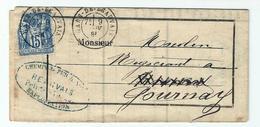 Lettres Beauvais 10 Nov.1881 (lot De 3 Lettres) - Bahnpost