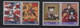 LOT 684 - JAPON   N° 1517/1520 ** - POUPEES - OISEAU SUR IMPRIME - Puppen