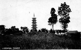 Lunghwa Tower - Chine