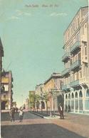 Port Said, Rue El Nil - Port Said
