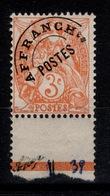 Preobliteres - YV 39 N** Signé Type Blanc Cote 25 Euros - 1893-1947