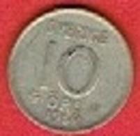 SWEDEN #  10 ØRE  FROM 1950 - Suède