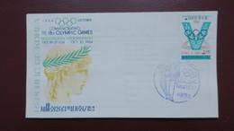 FDC Korea 1964   Olympic Games  , Corée 1er Jour   Jeux Olympiques 1964 - Corea Del Sur
