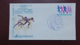 FDC Korea 1964   Olympic Games  , Corée 1er Jour   Jeux Olympiques 1964 - Corea Del Sud
