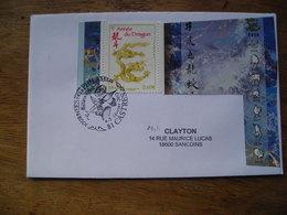 2012 Castres Journées Philatélie Metiers De L'art, Timbre Année Du Dragon - Marcophilie (Lettres)