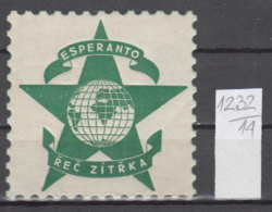 14K1232 / ESPERANTO - REC ZITRKA , CINDERELLA LABEL VIGNETTE , Czechoslovakia Tchecoslovaquie Tschechoslowakei - Esperanto