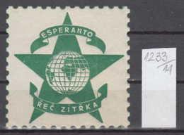 14K1233 / ESPERANTO - REC ZITRKA , CINDERELLA LABEL VIGNETTE , Czechoslovakia Tchecoslovaquie Tschechoslowakei - Esperanto