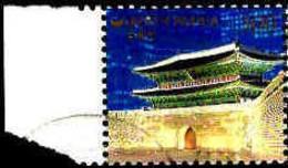 Corée Sud Poste Obl Yv:2770/2771 Patrimoine & Tourisme Bord De Feuille (cachet Rond) - Corée Du Sud