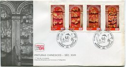 CATEDRAL DE MARIANA - PINTURAS CHINESICES - SEC XVIII XLUBRAPEX 1984 SOBRE BRASIL FDC OBLITERE - LILHU - Arte