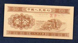 CINA 1 FEN 1953 UNC - Cina