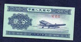 CINA 2 FEN 1953 UNC  Aereo - China
