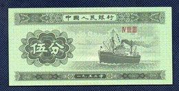 CINA 5 FEN 1953 UNC   Nave - Chine
