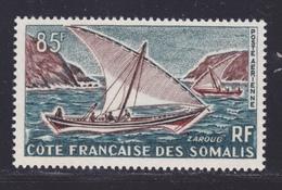 COTE DES SOMALIS AERIENS N°   39 ** MNH Neuf Sans Charnière, TB  (D8264) Voilier, Zaroug -1964 - Nuevos