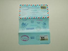 AEROGRAMME POUR LE 2ème RALLYE AERIEN DES ANTILLES FEVRIER-MARS 1997 - Postal Stamped Stationery