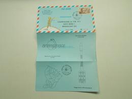 AEROGRAMME POUR LA CAMPAGNE DE TIR V71 HOT BIRD 1 BRASILSAT B2 MARS 1995 - Postal Stamped Stationery