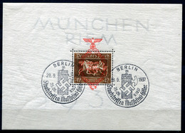 43183) DEUTSCHES REICH Block 10 Gestempelt Aus 1937, 130.- € - Deutschland