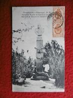 RUSSIE UKRAINE SEBASTOPOL MONUMENT DE KHROULEF TIMBRE CACHET - Russia