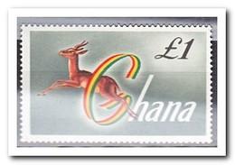 Ghana 1961, Plakker MH, Animals - Ghana (1957-...)