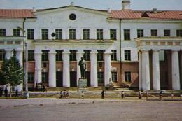 Postcard Mongolia Ulan Bator  STALIN MONUMENT Near Central Library 1960s - Mongolie