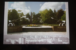 Moldova / Transnistria (PRIDNESTROVIE). Bendery Glory Monument -  Modern Postcard - Moldavie