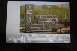Moldova / Transnistria (PRIDNESTROVIE). Holokost Monument -  Modern Postcard - Jewish - Judaica - Jew - Moldavie