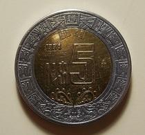 Mexico 5 Pesos 1994 Varnished - Mexico