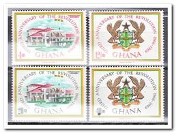 Ghana 1969, Postfris MNH, 3rd Anniversary Of The February Revolution - Ghana (1957-...)