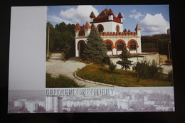 "Moldova / Transnistria (PRIDNESTROVIE). Bendery ""Teremok"" Restaurant   -  Modern Postcard - Moldavie"
