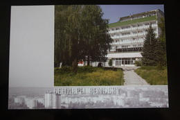 """Moldova / Transnistria (PRIDNESTROVIE). Bendery . """"Prietenia"""" Hotel   -  Modern Postcard - Moldavie"""