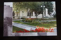Moldova / Transnistria (PRIDNESTROVIE). Bendery . Metal Museum  -  Modern Postcard - Moldavie