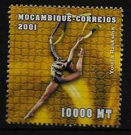 MOZAMBIQUE   N°  1558 * *  ( Cote 2.25e ) Gymnastique - Gymnastique