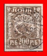 U.R.S.S.-  RUSIA –  SELL0 AÑO 1922ANTIGUO SELLO DE RUSIA - - Used Stamps