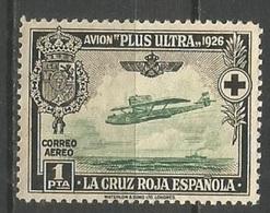 ESPAÑA EDIFIL NUM. 347 ** NUEVO SIN FIJASELLOS - Nuevos
