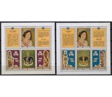 90524)  ISOLE COOK 1978 Silver Jubilee 8v MNH**- 2 BF. - Cook