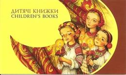 UKRAINE, 2010, Booklet 22  Europa - Stamps