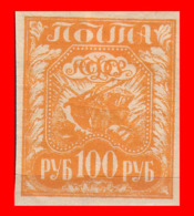 U.R.S.S.-  RUSIA –  SELL0 AÑO 1921ANTIGUO SELLO DE RUSIA - SYMBOLS OF AGRICULTURE - 1917-1923 Republic & Soviet Republic