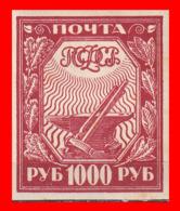 U.R.S.S.-  RUSIA –  SELL0 AÑO 1921ANTIGUO SELLO DE RUSIA - SYMBOLS OF INDUSTRY - 1917-1923 Republic & Soviet Republic