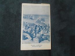 POZDRAV GRADITELJIMA OMLADINSKE PRUGE - SERBIA - TRAVELLED 1947 - Serbia