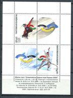 243 BULGARIE 2006 - Yvert 4091/92 - J O Turin Snowboard Patinage - Neuf **(MNH) Sans Trace De Charniere - Nuovi