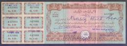 PAKISTAN - 10 Rupees KHAS DEPOSIT CERTIFICATE Complete With 6 Copouns, Issued By Government Of Pakistan 10.7.1989 Karach - Bank & Insurance